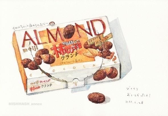 Изображение 30. Второй завтрак японской художницы.. Изображение № 13.