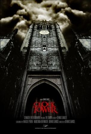 Clock Tower. Изображение № 4.
