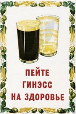 Фестиваль советской рекламы. Изображение № 35.