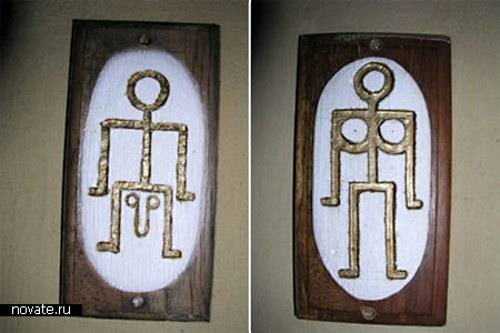 50 Необычных туалетных вывесок. Изображение № 12.
