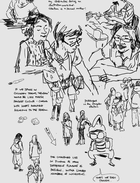 «Работа над комиксом  не сильно отличается  от работы в ресторане». Изображение № 6.