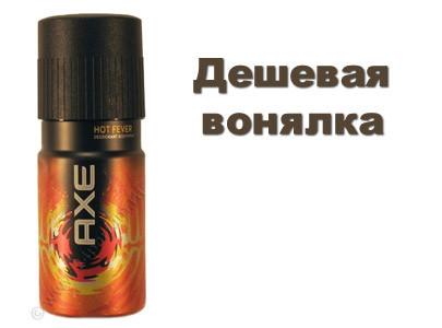 Реклама рекламы. Изображение № 14.