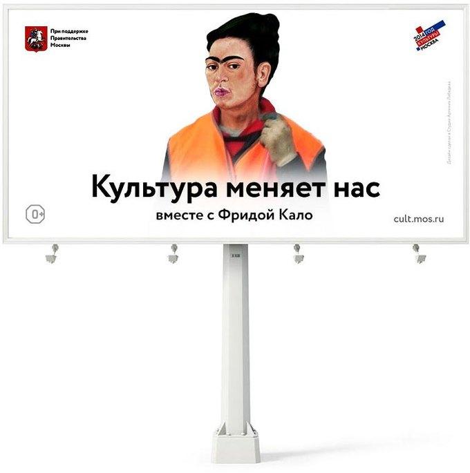 Рабочая версия плаката «Студии Артемия Лебедева» для Года культуры. Изображение № 7.