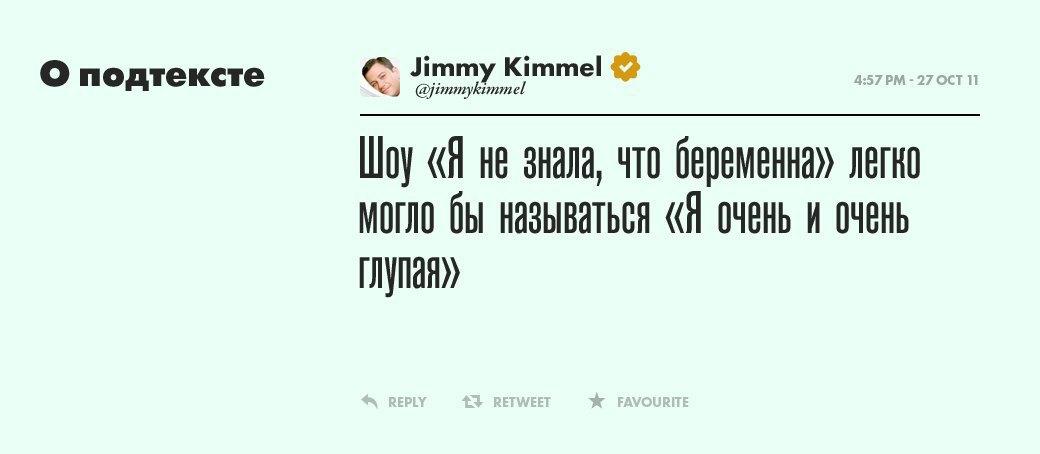 Джимми Киммел,  ведущий вечернего шоу. Изображение № 16.