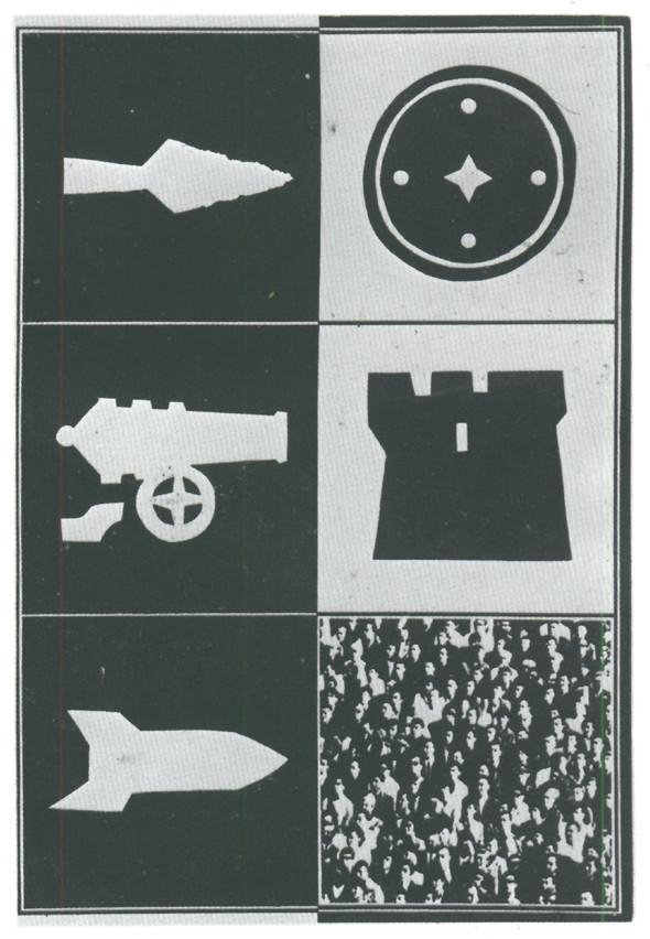 Искусство плаката вРоссии 1884–1991 (1985г, часть 4-ая). Изображение № 34.