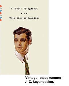 Book-Looks: Vintage. Изображение № 2.