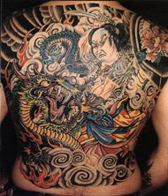 Японские татуировки. Изображение № 1.