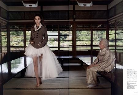 OneDay inTokyo (Vogue Nippon). Изображение № 11.