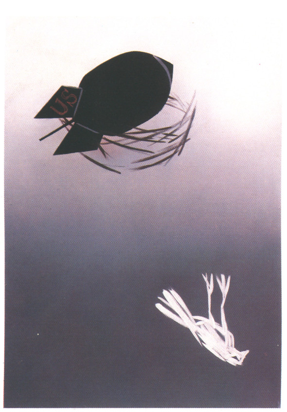 Искусство плаката вРоссии 1884–1991 (1985г, часть 2-ая). Изображение № 27.
