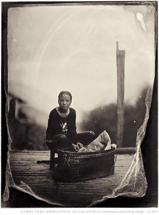Photographer Luo Dan. Изображение № 2.