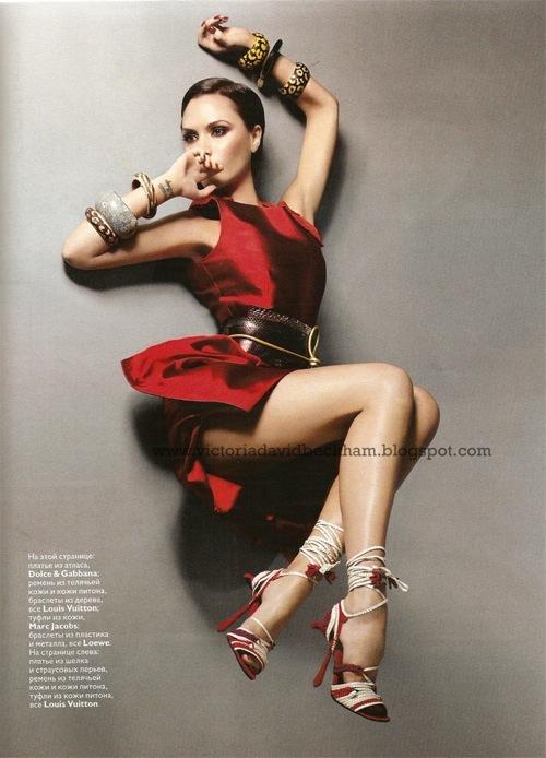 Posh Spice вновом Vogue (Россия). Изображение № 5.
