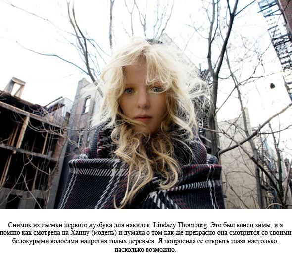 Фотограф: Оливия Малоне. Изображение № 8.