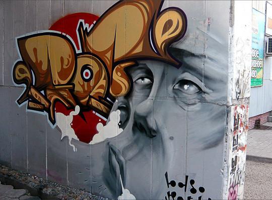 Интервью с граффити райтерами: Антон Baso. Изображение № 4.