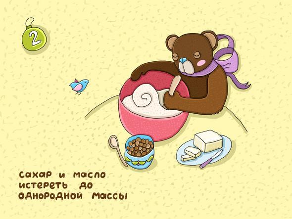 """Иллюстрированные рецепты Sweetpirat: """"Шоколадный пудинг"""". Изображение № 3."""