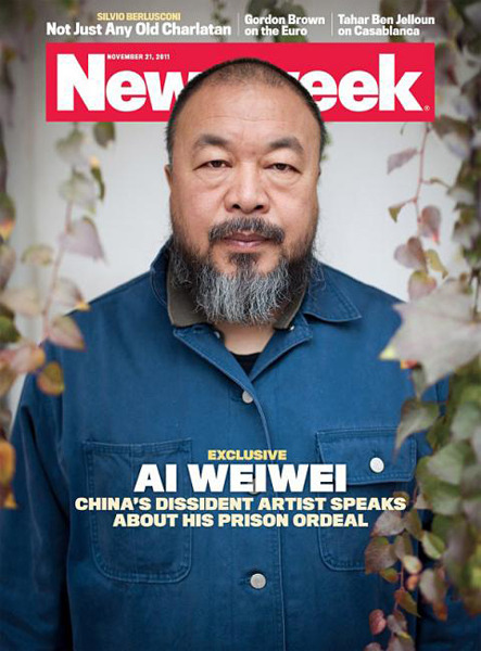 Журнал Newsweek откажется от печатной версии. Изображение № 1.