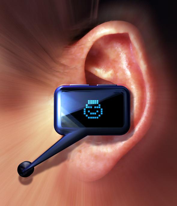 Наши наконкурсе Sound Innovation портала DesignBoom. Изображение № 7.