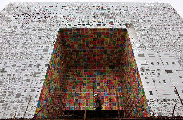 In process - EXPO 2010. Изображение № 27.