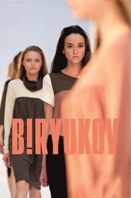 Пресс-релиз: BIRYUKOV FW 2012/13. Изображение № 1.