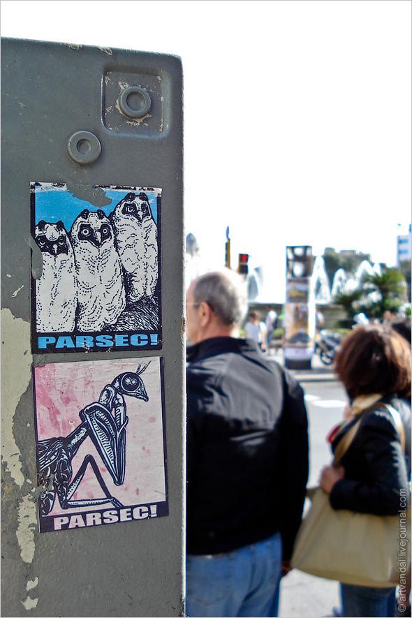 Стрит-арт и граффити Барселоны, Испания. Изображение № 40.