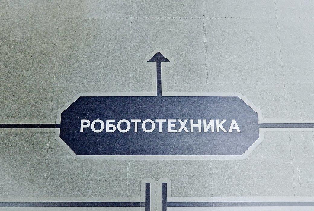Фантастически красивые советские интерьеры в Культурном центре ЗИЛ. Изображение № 8.