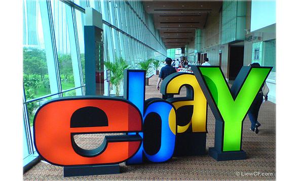 Российский eBay откроется 16 марта. Изображение № 1.
