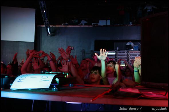 Solar Dance: жарче жаркого!. Изображение № 4.
