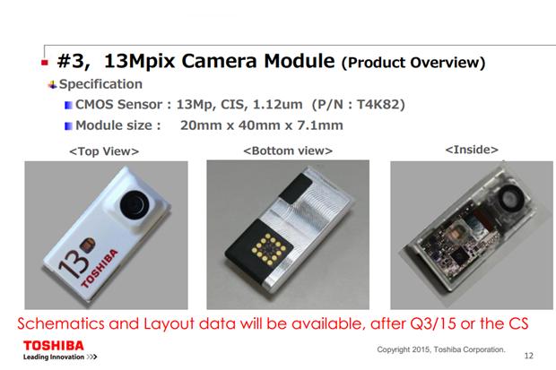 Toshiba показала первые камеры для смартфона Ara. Изображение № 2.