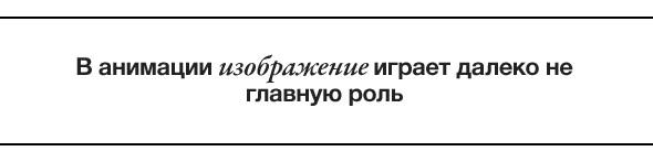 Прямая речь: Дмитрий Маланичев. Изображение № 2.