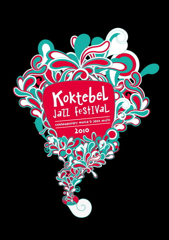 Koktebel Jazz Fest & Sekta: Festival Graphic Contest. Изображение № 13.