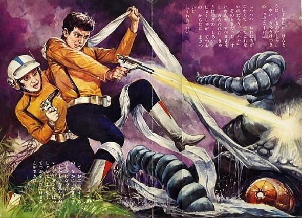Японская демонология Годжина Ишихары. Изображение № 18.