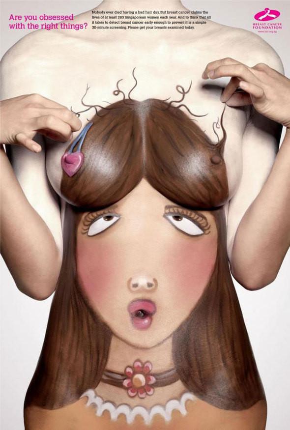 Изображение 1. Реклама в поддержку женщин с раком груди.. Изображение № 1.