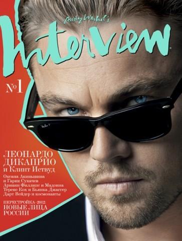 Обложки: Dazed & Confused и российский Interview. Изображение № 1.