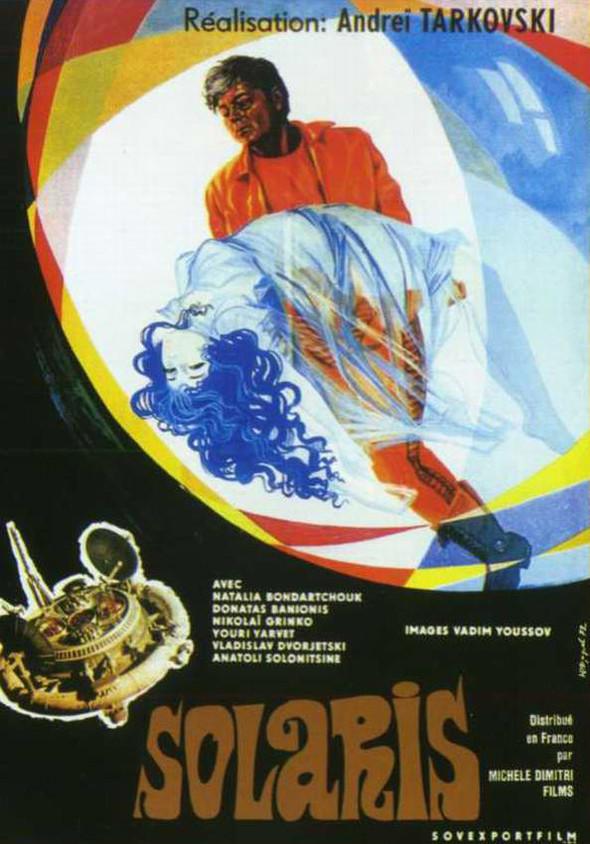 Космическая киноодиссея: 30 лучших фильмов о Космосе. Изображение №26.