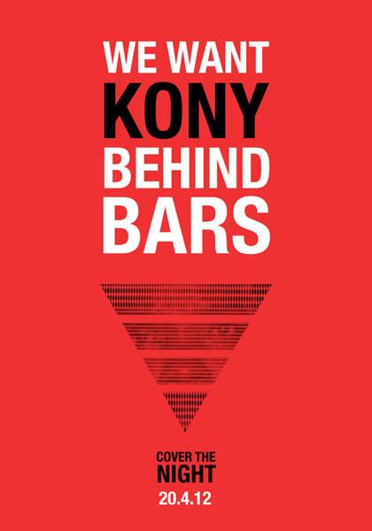 Остановите Кони: Вирусный фильм против убийцы детей. Изображение № 18.