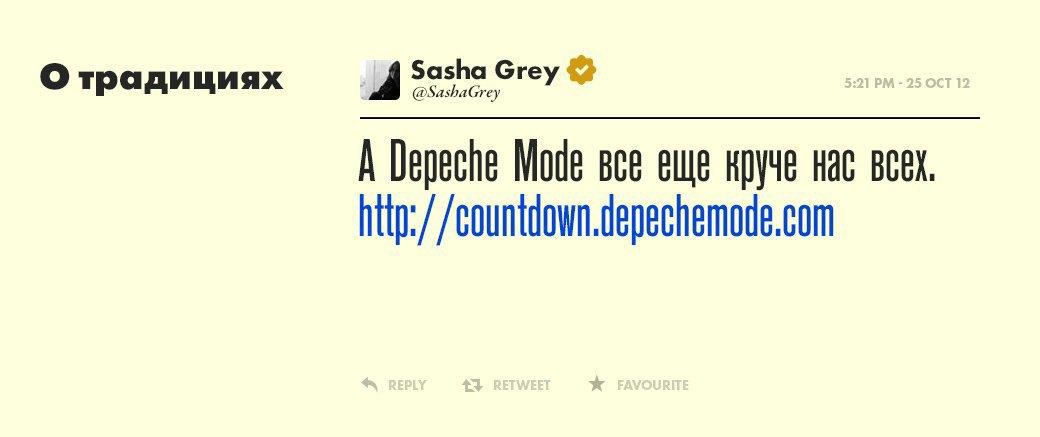 Саша Грей, девушка  многих талантов. Изображение № 12.