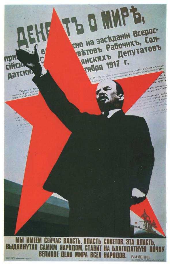 Искусство плаката вРоссии 1961–85гг. (part. 1). Изображение № 3.