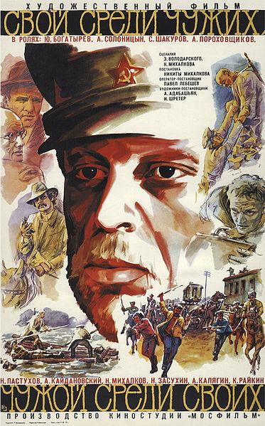 Постеры ксоветским фильмам. Продолжение. Изображение № 32.
