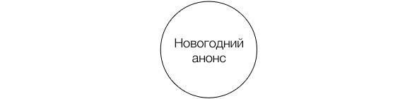 Крутится Диско: Колонка Тимофея Смирнова. Изображение № 8.