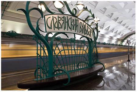 . Следующая станция «Славянский бульвар». Изображение № 1.