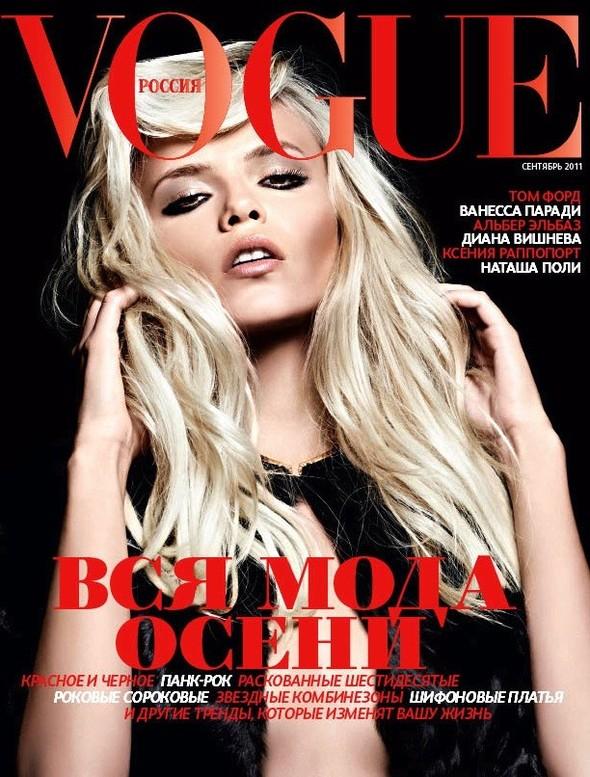 Эди Слиман снял Наташу Поли для сентябрьского номера российского Vogue. Изображение № 1.