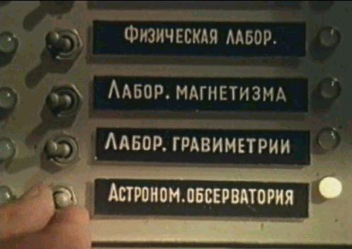 ВСЕЛЕНСКОЕ КИНО. Изображение № 15.