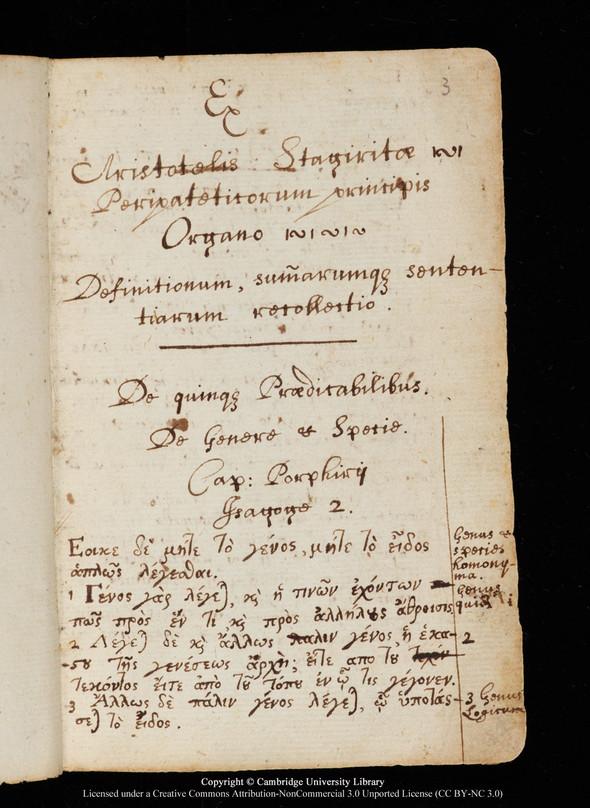 """Черновики Ньютона и первое издание """"Начал"""" выложены в сеть. Изображение № 4."""