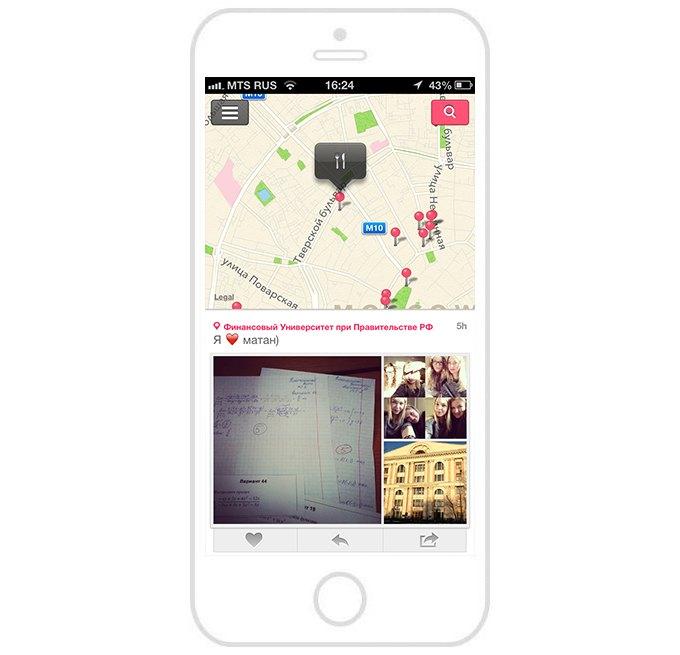 Мультитач: 7 айфон-приложений недели. Изображение № 7.