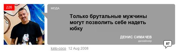 ТОПсамого-самого наLookatme за2008 год. Изображение № 32.