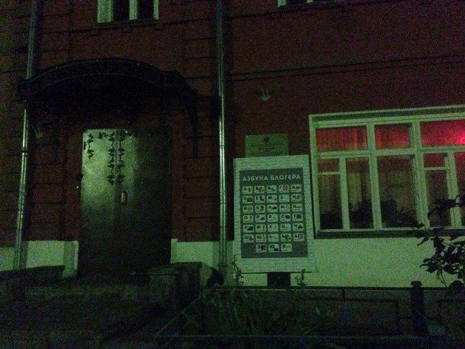 Неизвестные развесили на автобусных остановках Москвы «Азбуку блогера» . Изображение № 5.