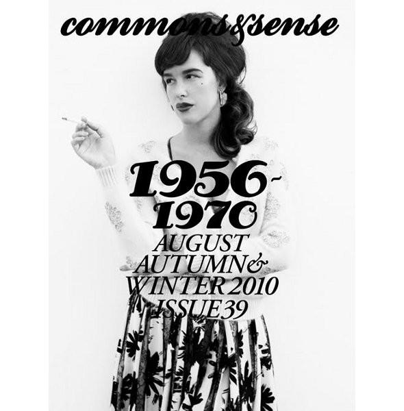 5 новых обложек: Commons & Sense, W, Muse, Tiger и VMan. Изображение № 1.