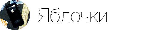 Вся жизнь drez.ru на одном столе. Изображение № 6.