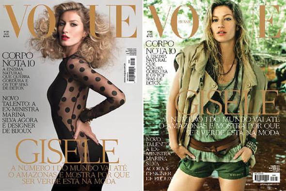 Изображение 2. Обложки Vogue: Греция, Мексика и Бразилия.. Изображение № 3.
