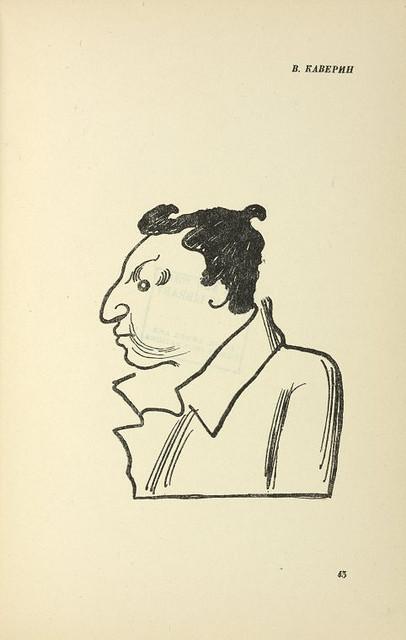 Карикатуры на писателей. Изображение № 28.
