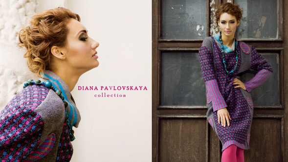 Diana Pavlovskaya. Изображение № 8.